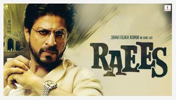 Shah Rukh Khan's 'Raees' banned in Pakistan