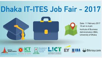 Dhaka IT-ITES job fair at IBA on Feb 11