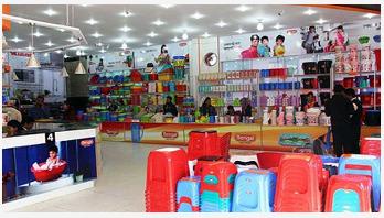 Int'l plastic fair begins tomorrow