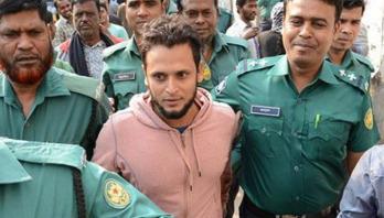 Bail hearing for Arafat Sunny Mar 9