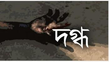 চট্টগ্রামে কেরোসিনের চুল্লি বিস্ফোরণে তরুণী দগ্ধ
