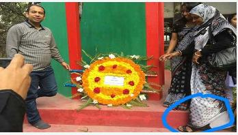 জুতা পায়ে শহীদ মিনারে শ্রদ্ধাঞ্জলি দিলেন অধ্যক্ষ