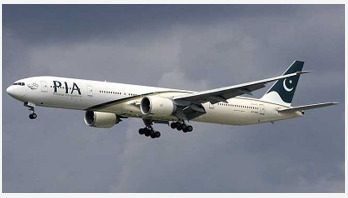 Pakistan Airlines flies with 7 standing in the aisle