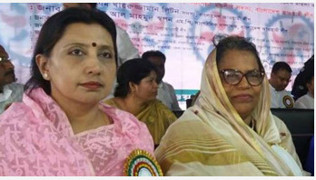 Mahila Awami League gets new president, secy