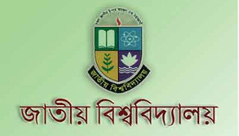 NU Honours 3rd year's results out