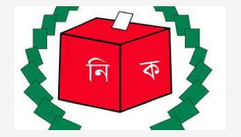 Voting in 14 upazilas, 4 municipalities Monday