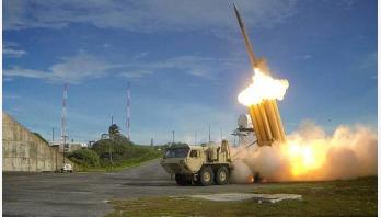US begins deploying missile defence system in South Korea