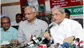 Disclose military deal with India: BNP