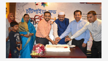Chatgaiya food carnival kicks off in Sylhet