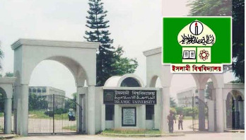 HC issues stay order on IU admission test