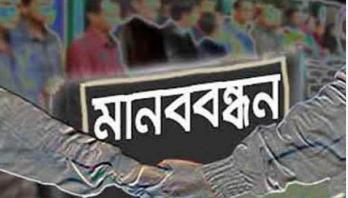 '২২ মার্চ পথযাত্রা সফল করা হবে'