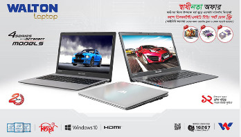'Swadhinata Offer' on Walton Laptops