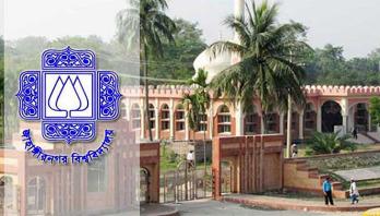 JU expels 21 students
