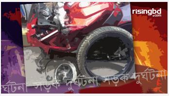 প্রাইভেটকারের ধাক্কায় মোটরসাইকেল আরোহী নিহত