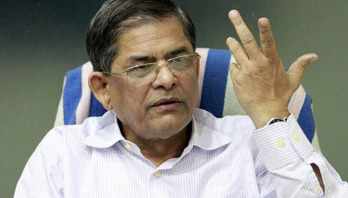 BNP aggrieved over search committee