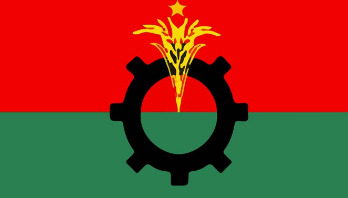 EC Formation: BNP to send names