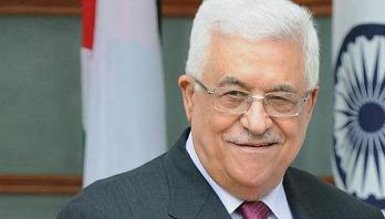 Palestinian President to arrive Dhaka today