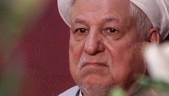 Iran's former president Hashemi Rafsanjani dies