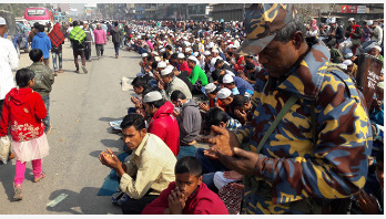 First phase Ijtema ends seeking divine blessings