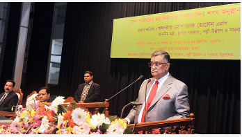 ডিজিটাল বাংলাদেশ নির্মাণে ভূমিকা রাখবে জেলা পরিষদ