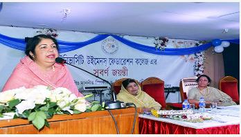'নারীর ক্ষমতায়নে বাংলাদেশ এক উজ্জ্বল দৃষ্টান্ত'