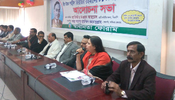 Movement if govt fails to reach consensus on EC: BNP