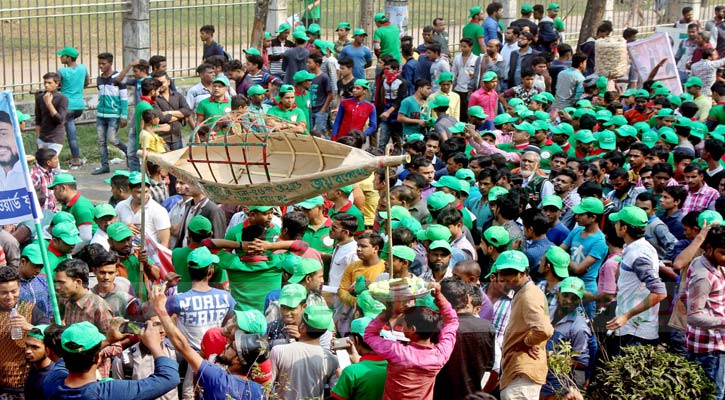 Awami League's Suhrawardy Udyan rally begins