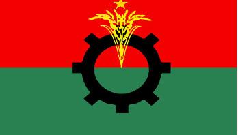 রাজবাড়ী জেলা বিএনপির নতুন কমিটি