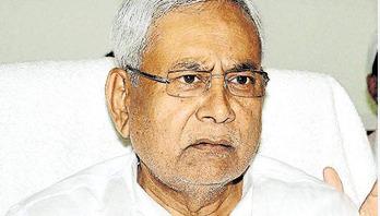 Nitish Kumar resigns as Bihar CM