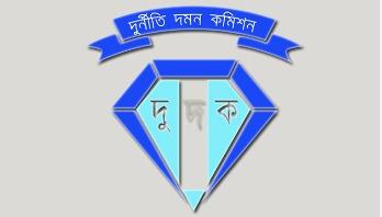 অবৈধ সম্পদ : প্রাক্তন জেলা রেজিস্ট্রারের বিরুদ্ধে মামলা