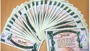 ১০০ টাকার প্রাইজ বন্ডের ড্র সোমবার