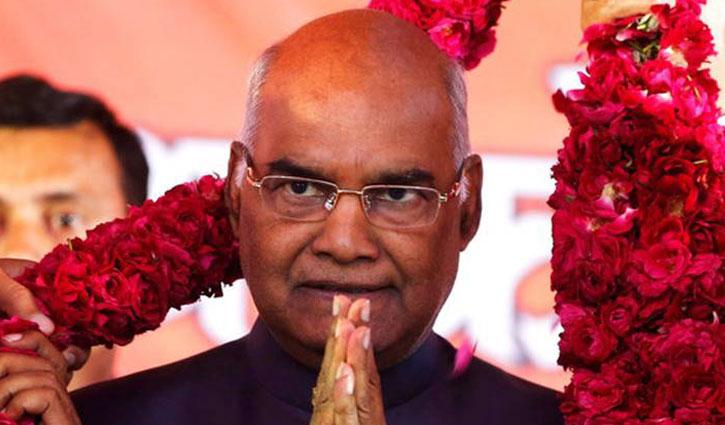 ভারতের নতুন রাষ্ট্রপতি রামনাথ কোবিন্দ