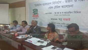 Bangladesh to turn into developed country in 2041