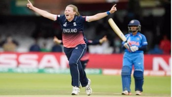 England win Women's WC title for 4th time