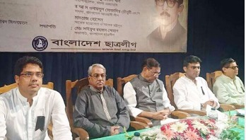 BNP's top to bottom should resign, says Quader