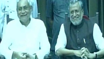 Nitish sworn in Bihar CM for 6th time