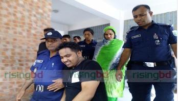 Bogra rape: Tufan, Rumki remanded again