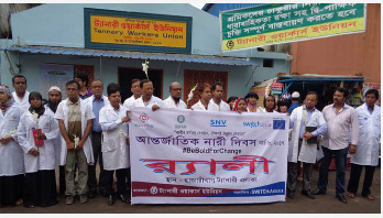 Tannery workers union celebrated Int'l Women's Day-17