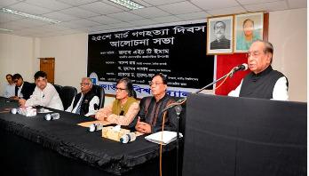 '২৫ মার্চের হত্যাকাণ্ড ছিল জাতি-বিদ্বেষী গণহত্যা'