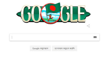 Google celebrates Bangladesh Independence Day