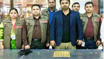 Seven-Kg gold seized at Shahjalal Airport