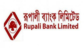 All branches of Rupali Bank automated