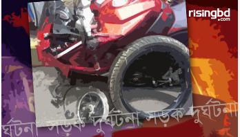 রাজধানীতে সড়ক দুর্ঘটনায় ব্যাংক কর্মকর্তা নিহত