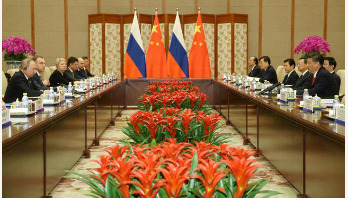 China pledges $124 billion for Silk Road plan
