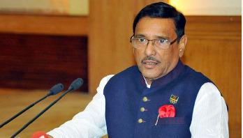 BNP introduced nasty politics: Obaidul