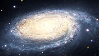 Centre of galaxy for a fifth force of nature
