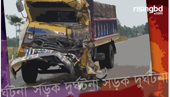 OC among 2 killed in road crash