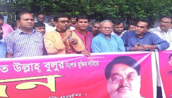 'No election under Sheikh Hasina'