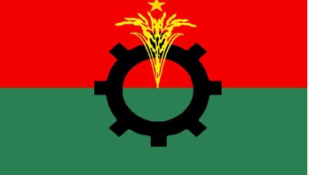 BNP announces countrywide demo Sunday