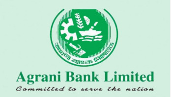 Agrani Bank recruiting exam cancelled